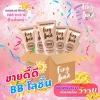 Finz Aura Thailand
