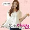 Girly Chicka