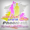 phoori-rin.lnwshop.com