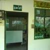 UBON IT Shop