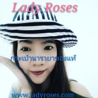ladyroses