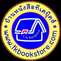 tkbookstore