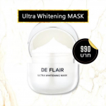 DE FLAIR Ultra Whitening Mask เดอแฟลร์ อัลตร้า ไวท์เทนนิ่ง มาส์ก Sleeping Mask