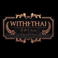 ร้านWITHITHAI