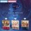 [พร้อมส่ง] TWICE - Mini Album Vol.4 SIGNAL (มีให้เลือก 3 Ver.) + PhotoCard Set + โปสเตอร์ thumbnail 1