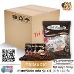 ทรีเมจิกคอฟฟี่ พลัส กาแฟปรุงสำเร็จชนิดผง 5in1 โปรขายยกลัง ((20 แพ็ค x 1, 2 , 5 ลัง))
