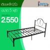 เตียงเหล็กรุ่นsaveไซต์5ฟุต