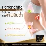 กาแฟลดน้ำหนัก Pananchita coffee กล่อง10ซอง ลดเอว โคตรอร่อย