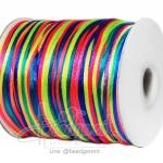 เชือกหางหนู 2มม. สีรุ้ง (100 หลา)