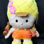 ตุ๊กตาเด็กผลไม้ (สับปะรด) ขนาด 18 นิ้ว