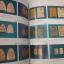 หนังสือประวัติและพระเครื่อง ปี.2448-2541 หลวงพ่อแพ วัดพิกุลทอง จ.สิงห์บุรี thumbnail 8