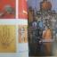 พระพรหมปัญโญ พระผู้จุดประทีปในด วงใจ อนุสรณ์พระราชทานเพลิงศพ พระพรหมปัญโญ (ดู่) วัดสะแก จ.พระนครศรีอยุธยา thumbnail 4