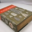 นามานุกรมพระเครื่อง โดย พินัย ศักดิ์เสนีย์ thumbnail 2