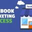 สัมมนา อบรม Facebook Ads & Marketing Success thumbnail 1