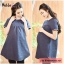 เสื้อคลุม คนท้อง ผ้าทอญี่ปุ่น สีน้ำเงินลายจุดขาว ฟรีไซส์