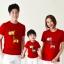 เสื้อครอบครัว เซท พ่อแม่ลูก 3ตัว Cotton100%