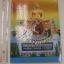 หนังสือประวัติและพระเครื่อง หลวงพ่อแพ เขมงฺกโร วัดพิกุลทอง จ.สิงห์บุรี thumbnail 1