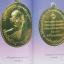 หนังสือภาพและประวัติพระเครื่อง หลวงพ่อชา สุภัทโธ thumbnail 2