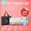 Full Hygienic Set 1,359 EMS FREE!! thumbnail 1